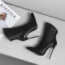Размеры 34-48; пикантная обувь; женские черные пикантные ботильоны на высоком каблуке 12 см с острым носком; осенние модельные туфли