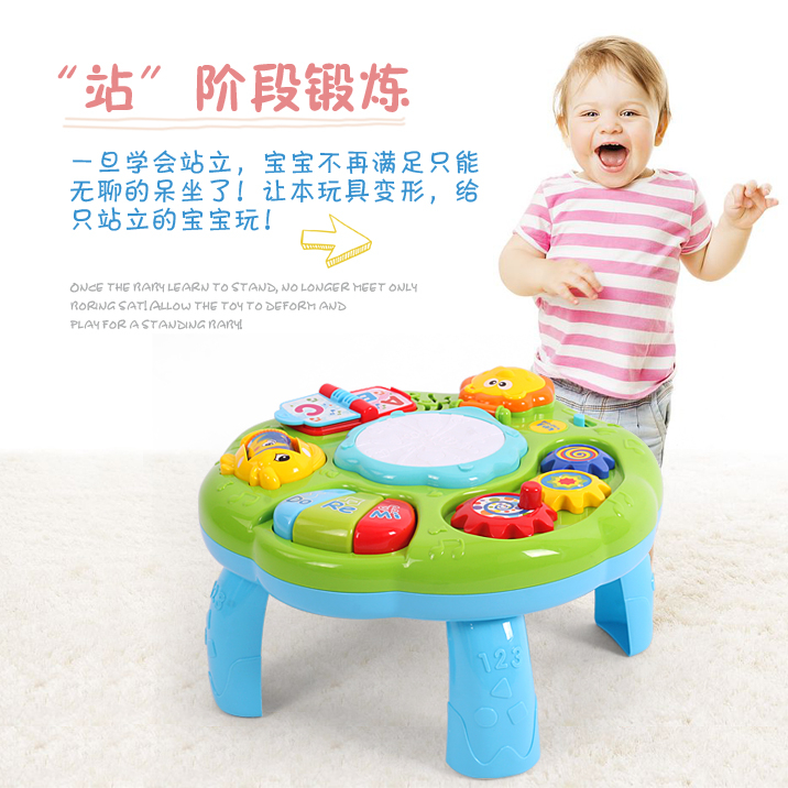 Free Shipping Baby Learning Walker Sit To Stand Walker