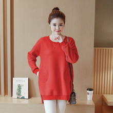 1688# 2018 Autumn Winter Korean Fashion Maternity Nursing Shirts Clothes for Pregnant Women Pregnancy Breastfeeding Feeding Tops
