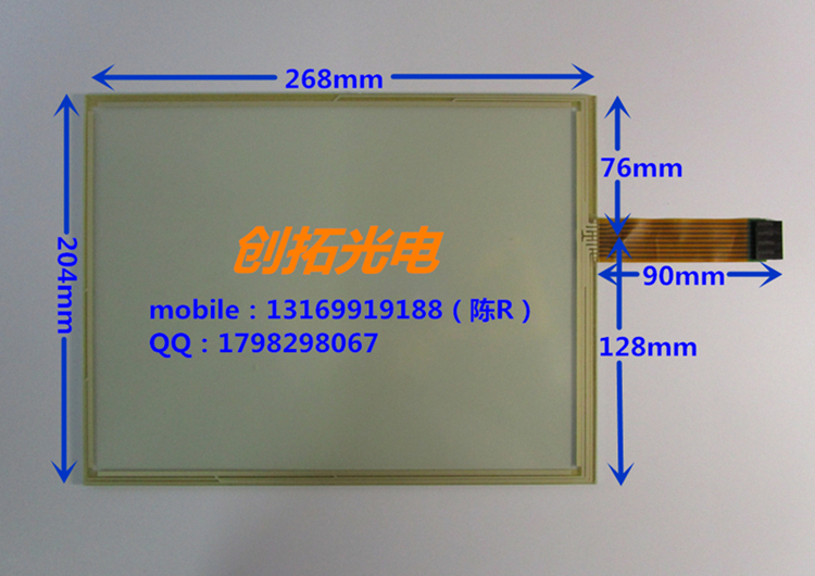 12.1 inch touch screen control board can replace the AMT98431 268*204
