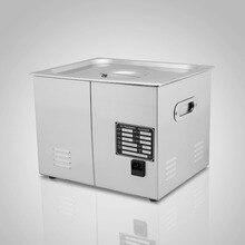 15L potente Acero inoxidable 15 L litros limpiador ultrasónico 760W calentador Digital temporizador limpiador ultrasónico máquina