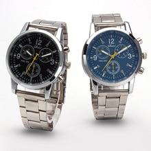 Brand SHSHD Men Watches Fashion Dress Watch Casual Sport Male Quartz Watch Clock Men Relogio Masculino Steel Wristwatch