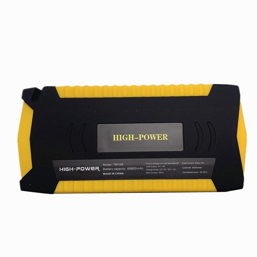 Démarreur de saut de voiture Portable 16000 mah batterie externe 12 V Booster de batterie de voiture de secours pour les cadeaux de fête des pères dispositif de démarrage - 2