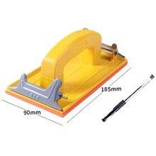 Na mokro i na sucho ściskacz uchwyt na papier ścierny szlifowanie polerowane narzędzia do polerowania ściany szlifowanie do obróbki drewna 1PC