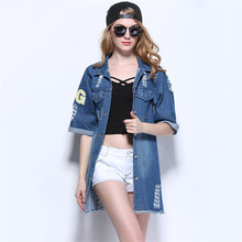Spring Trench Coat Hole Denim Coat Long Section Open Stitch Single Breasted Jeans Trench Coat Half Sleeve Female Outerwear TT583