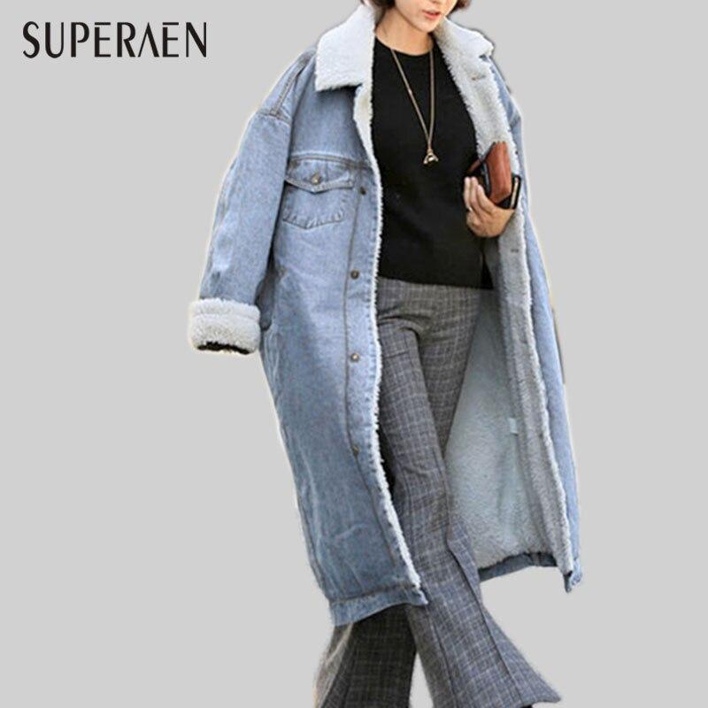 SuperAen L'europe Revers Lâche Chaud Denim Parkas Coton Femmes Manteau à Manches longues Mode Sauvage Casual Femmes Long Manteau D'hiver Nouveau 2017