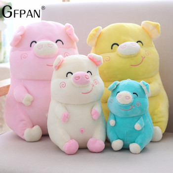 16cm Kawaii Stuffed Animals Pig Plush Toys  Baby Appease Sleeping Soft Down Cotton Best Gift For Children Girl Brinquedos stuffed toy