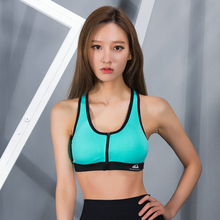 Sexy Back Women's Zipper Sports Bra Patchwork Colors Seamless Shockproof Fitness Tank Tops Breathable Running Tights Underwears