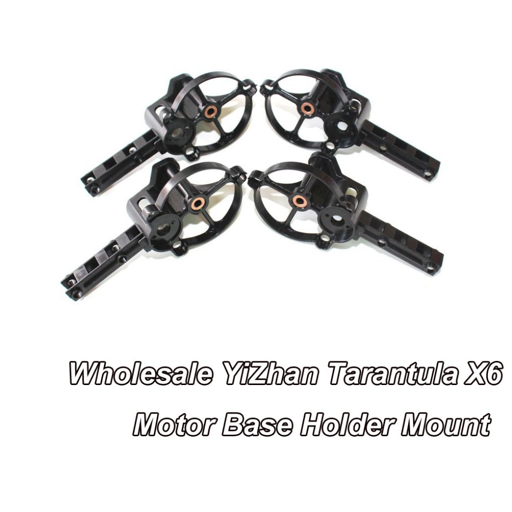 wholesale Motor Base Holder Mount for JJRC H16 for YiZhan