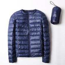 2019 New Ultra Light Down Jacket Collarless Coat With Zipper