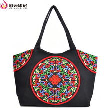 Caiyunyinji Brand Embroidery Bag Chinese National Characteristics Black Bag Bags for Women