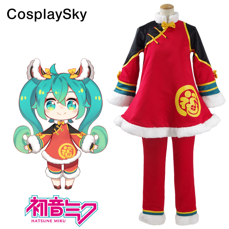 Hatsune Vocaloid Miku Cosplay Costume New Year Costumes Chinese Lion Dance Suit Red Top+Pants+Glove+Headwear Full Set