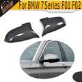 Углеродное волокно Боковые зеркала заднего вида крышки для BMW 7 серии F01 F02 Седан 4 двери стандарт и M Спорт 13-15 740i 750i