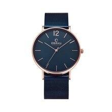 Наручные часы Obaku V197GXVLML мужские кварцевые на браслете