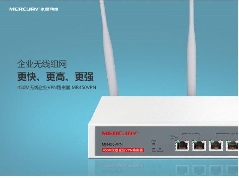 MERCURY / Mercury 450M wireless router enterprise VPN Dual WAN ...