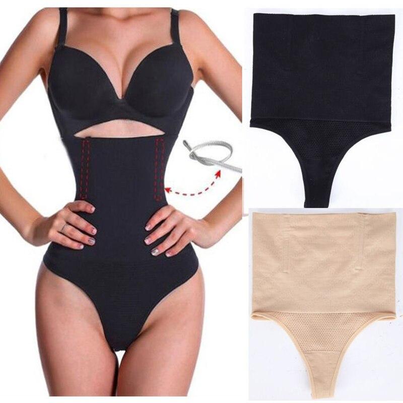 SJASTME Frauen Hohe Taille Panty Kurze Körper Shaper Bauch-steuer Gürtel Unterwäsche Shapewear Bauch Gürtel Abnehmen Thong Höschen