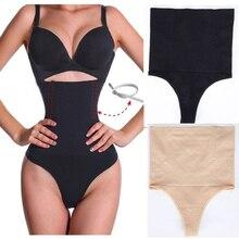 77d6a78ddced6 SJASTME Women High Waist Panty Brief Body Shaper Tummy Control Belt Underwear  Shapewear Belly Girdle Slimming
