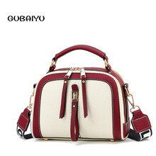 цены на Girl Small Bag Woman 2019 New Pattern The Tide. Personality The Explosion Of All-match Fashion Single Shoulder Satchel handbag  в интернет-магазинах