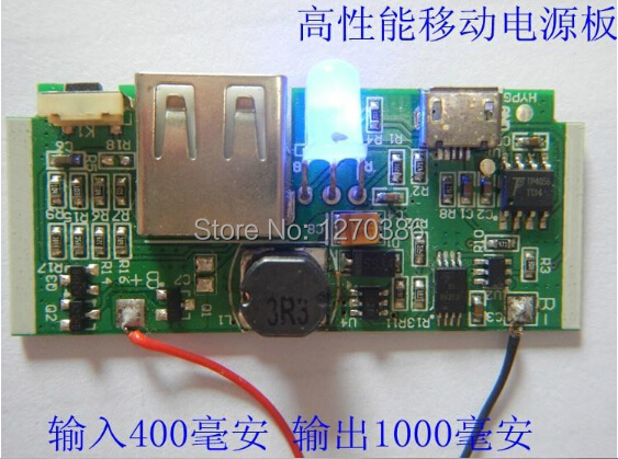 Free Shipping!!! High quality 3.7V turn 5V mobile power board protection rechargeable inverter boost