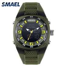 Men Alloy Watch SMAEL Brand Fashion Waterproof Diving Clampi