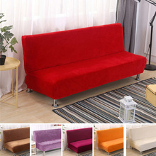 Solid Color armless sofa cover studio couch long bed covers Protector plush Elastic Slipcovers black yellow white