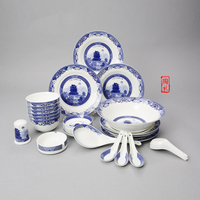 Jingdezhen Ceramics Tableware 28 Skull Porcelain Sets Pavilion Of Prince Teng Manufacturers Direct Wholesale