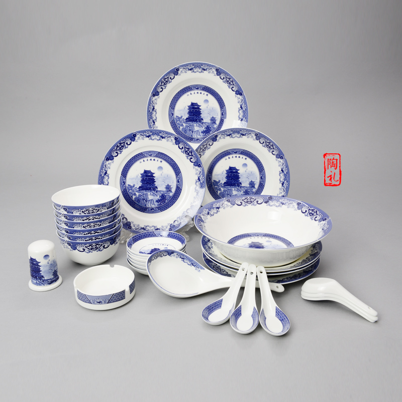 & Buy fine bone china tableware and get free shipping on AliExpress.com