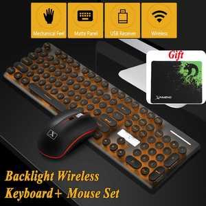 Multimedia 2.4G Wireless Keybo