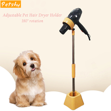 цена на Petshy New Cat Grooming Dryer Bracket Hands Free Pet Dog Hair Dryer Holder Adjustable Dogs Dryers Fixed Stand Pets Accessories
