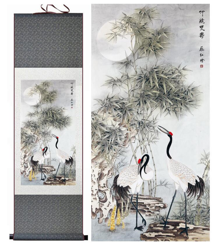 Crane Painting Chinese Art Painting Home Office Decoration
