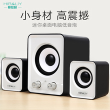 Promotional A8 Double Diaphragm Notebook Desktop 2.1 Multimedia Sound Mini Speaker Subwoofer Russia Brazil Wholesale Discount