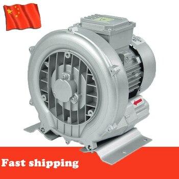 HG-300 Special aluminum industrial vacuum high pressure vacuum swirling vortex blower / carpentry pump / pond aerator