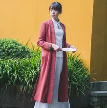Autumn  Winter Cotton Long Dress Chinese style new womens windbreaker suit Zen tea retro clothing (red long coat)
