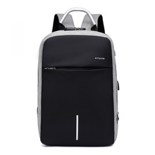 New leisure backpack, backpack for students, anti-theft bag, rechargeable