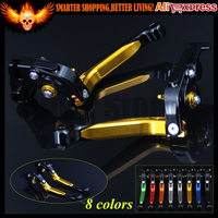 Gold Black 8 Colors Motorcycle Folding Extendable Brake Clutch Levers For Yamaha FZ6R 2009 2010 2011
