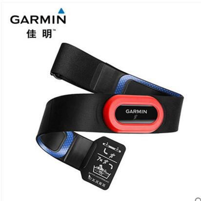 GarminHRM4-RUN fourth generation heart rate band applies 630735, flying time 3, flying resistance 5