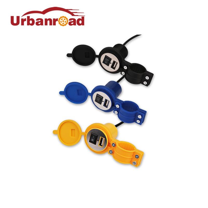 Μοτοσικλέτα Μοτοσικλέτας Μοτοσικλέτας USB Φορτιστής Ισχύς 12v Αδιάβροχος Μοτοσικλέτα Μοτέρ Φορτιστής USB Φακός Αναπτήρα με διακόπτη