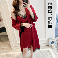 Bride Robe Spring And Autumn Ladies Nightgown Two piece Suit Summer With Chest Pad Detachable Silk Strap Nightdress Robe