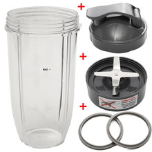 34 for Oz Stainless Steel Juicer Jar Set Blender Spare Parts  Cup + Flip Top Lid + Extractor Blade + 2 Fitted Gaskets