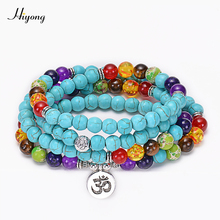 2019 New 7 Chakra 108 Mala Beads Wrap Bracelets or Necklace Turquoises Beads With Life Tree Lotus OM Buddha Charm Yoga Bracelet