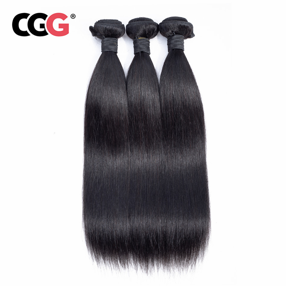 CGG Straight Hair Wig 3 Bundles Brazilian Non Remy Human Hair Weave Bundles Natural Color Hair