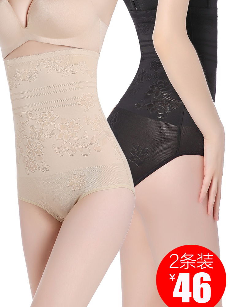 Postpartum abdomen pants shaping high waist stomach abdomen underwear hips slimming body shaping pants women thin intimates