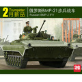 TROMPETISTA modelo escala 05584 1/35 Miniaturas Militares Russos BMP-2 IFV Assembléia Modelo kits kits modelo de escala de escala do tanque do veículo