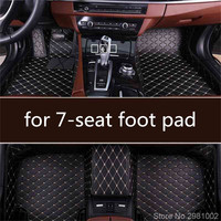 Custom 7 seat foot pad for All Models FOR AUDI Q7 BMW X5 E70/F15 FORD F 150 HYUNDAI Veracruz JEEP Commander auto floor mat