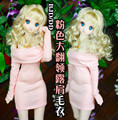 NEW!  pink sweater dress   For BJD 1/3 SD16 DD  BJD SD Doll Clothes Accessories