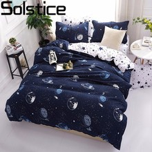 Solstice 3D Universe Stars Bedding 3 / 4pcs Kit Cartoon BedSheet Pillowcase Bedclothes Bed Linen Single Twin Full Queen Sizes