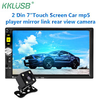 Radio Car 2din 7 Inch HD 1080P Buletooth 7080b Multimidia Carro Double Teyp Oto Car Mp5