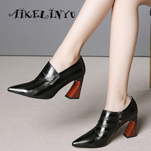 AIKELINYU Autumn Genuine Leather Pointed Toe Women Shoes Zipper High Heels Elegant Office Women Solid Pumps Fashion Lady Shoes недорго, оригинальная цена