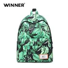 Победитель Цветочный рюкзак 2017 Водонепроницаемый печати рюкзак женщин сумки моды случайные холст рюкзак большой Ёмкость школьные сумки