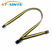 XT-XINTE 6P to 8P (6 + 2) Server Power Conversion Board Model Graphics Module Line Cable 60+20CM